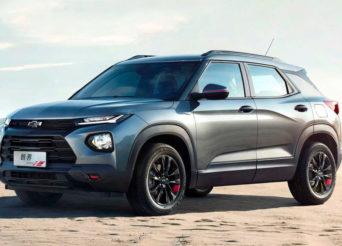 Chevrolet Trailblazer pour 2020 ?